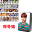 LOMO BOX SET BTS LOVE YOURSELF MEMBER (30pc)-ระบุสมาชิก- thumbnail 2
