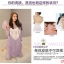 c2711 เซ็ทสื้อ + กางเกง แขนขายาวรูปหัวใจ สีม่วง thumbnail 4