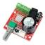 PAM8610 Stereo Amplifier Class D 10W+10W วงจรขยายเสียงแบบ Stereo กำลังขับ 10W+10W คลาส D thumbnail 2