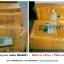 ผ้าขนหนู พระ อัดลาย สีเหลือง 30x60นิ้ว โหลละ 690 บาท ส่ง 12โหล thumbnail 1