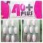 40 Plus 40 พลัส โปร 1 ฟรี 1 SALE 71-82% thumbnail 4