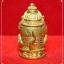 พระยาพาลี หลวงปู่หงษ์ เนื้อทองลำอู่ เลื่อนยศ เลื่อนตำแหน่ง ชนะศึก thumbnail 3