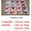 ผ้าปูที่นอน คละลาย เกรดA 3.5ฟุต3ชิ้น ชุดละ 135บ ส่ง 36ชุด thumbnail 1