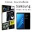 Samsung A8 2018 (เต็มจอ) - กระจกนิรภัย FULL FRAME FOCUS แท้ (ดีที่สุดในตอนนี้!!) thumbnail 1
