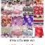 ผ้าห่มนาโน หนา 6ฟุต ผืนละ 155บ ส่ง 80ผืน thumbnail 2