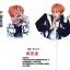 พัด PVC - Bigbang GD thumbnail 1