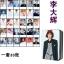 LOMO BOX SET WANNA ONE MEMBER (30pc) -ระบุสมาชิก- thumbnail 11