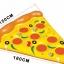 ห่วงยางพิซซ่าว่ายน้ำ ห่วงยางพิซซ่า แพยางพิซซ่า แพPizza แฟนซี พิซซ่า Pizza Pool Float thumbnail 4