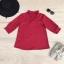 เสื้อคอวีคาดโชคเกอร์ ผ้ามอสเครป thumbnail 7