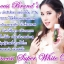 Princess Super White Dose PLUS+ หัวเชื้อโดสปรับผิวขาว// 2 ขวดส่งฟรี Ems. thumbnail 5