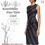 ALL UPDATE 24-07-57 / Preorder / ASOS , KarenMillen , Coast , Anne Klein Dress Style thumbnail 12