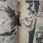 สื่อมัจจุราช เล่ม1-2 (จบ) thumbnail 5