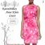 ALL UPDATE 24-07-57 / Preorder / ASOS , KarenMillen , Coast , Anne Klein Dress Style thumbnail 3
