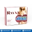 RAYA Ex เรยา เอ็กซ์ อาหารเสริมผู้หญิง SALE 60-80% เรยา RAYA thumbnail 1