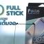 Samsung S8 - FOCUS 3D Full Stick กระจกกันรอย ลงโค้งฟูลสติ๊ก แท้ thumbnail 4