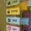 ป้ายเมนูร้านกาแฟ thumbnail 5