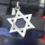 ดาวหกแฉก ( Star of David ) thumbnail 2