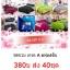 ชุดผ้านวม+ผ้าปูที่นอน เกรดA สีพื้น 6ฟุต 6ชิ้น เริ่มต้น 365บ thumbnail 17