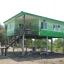 บ้านโมบายขนาด 8*6 เมตรระเบียง 2.5*3 เมตร ราคา 535,000 บาท thumbnail 2