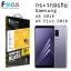 Samsung A8 2018 - ฟิลม์ กระจกนิรภัย FOCUS แบบใส UC 0.33 mm แท้ thumbnail 1