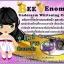 -Bee Venom Underarm Whitening Cream- (ครีมทารักแร้ขาวผสมพิษผึ้ง)ราคาเพียง 50 บาทเท่านั้น//ขั้นต่ำ 3 ตลับ thumbnail 2