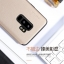Samsung S9 - เคสฝาพับ Acme Series TOTUDESIGN แท้ thumbnail 9