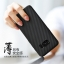 Samsung Galaxy S8 Plus - เคสเคฟล่า สุดบาง HOCO Ultra Thin Series Carbon Fiber แท้ thumbnail 7
