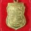 เหรียญเสมาพิมพ์เล็ก(เนื้อทองเหลือง) หลวงพ่อไสว วัดปรีดาราม ปี40 thumbnail 2