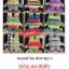 หมอนผ้าห่ม ตุ๊กตา งานจีน thumbnail 11