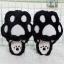 Sliper foot bears thumbnail 8