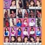 LOMO BOX SET Twice TWICE「One More Time/B (30pc) thumbnail 2
