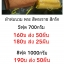 ผ้าห่มนวม พระ สีเหลือง / สีกรัก 8ฟุต 1000กรัม ผืนละ 190บ ส่ง 50ผืน thumbnail 1