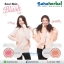 Soul Skin CC Cushion Blush On SALE 60-80% ฟรีของแถมทุกรายการ thumbnail 1