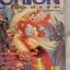 ORION อีสาวพันธุ์ดุ thumbnail 1