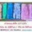 ผ้าขนหนู สีพื้น คละสี 12x12นิ้ว โหลละ 52 บาท ส่ง 200 โหล thumbnail 1