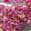 ชาซองเปลือย (ขึ้นต่ำ1000ชิ้น) thumbnail 13
