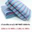ผ้าห่มฟลีซ สายรุ้ง 60*80นิ้ว 820กรัม ผืนละ 120บาท ส่ง 60ผืน thumbnail 1