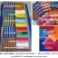 ผ้าห่มทีฟีไอ TPI 120x195ซม ผืนละ 80 บาท ส่ง 100ผืน thumbnail 1