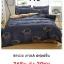 ชุดผ้านวม+ผ้าปูที่นอน เกรด A พิมพ์ลาย 6ฟุต 6ชิ้น เริ่มต้น 295 บาท thumbnail 28