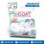 นมแพะ HIGOAT SALE 60-80% ฟรีของแถมทุกรายการ HIGOAT Instant Goats Milk Powder thumbnail 1
