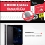Huawei P10 Plus - ฟิลม์ กระจกนิรภัย FOCUS แบบด้าน AF MATTE 0.33 mm แท้ thumbnail 1