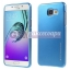 Samsung Galaxy A9 Pro - เคส TPU i-Jelly Metal Case by GOOSPERY (Mercury) แท้ thumbnail 31