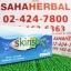Skinshe ครีมบำรุงผิว SALE 60-80% ฟรีของแถมทุกรายการ thumbnail 1