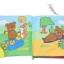 """หนังสือผ้า """"fisher price cute bear colors"""" thumbnail 2"""