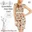 ALL UPDATE 24-07-57 / Preorder / ASOS , KarenMillen , Coast , Anne Klein Dress Style thumbnail 42
