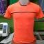 เสื้อกีฬาสีส้มเกรด A thumbnail 1