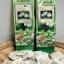 ชาดอกมะลิล้วน 100% (แบบซองซง) thumbnail 2