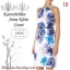 ALL UPDATE 24-07-57 / Preorder / ASOS , KarenMillen , Coast , Anne Klein Dress Style thumbnail 11