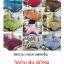 ชุดผ้านวม+ผ้าปูที่นอน เกรดA สีพื้น 6ฟุต 6ชิ้น thumbnail 9