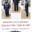 เสื้อกันฝน เสื้อ+กางเกง เหนา คละสี ชุดละ 360บ ส่ง 36ชุด thumbnail 1